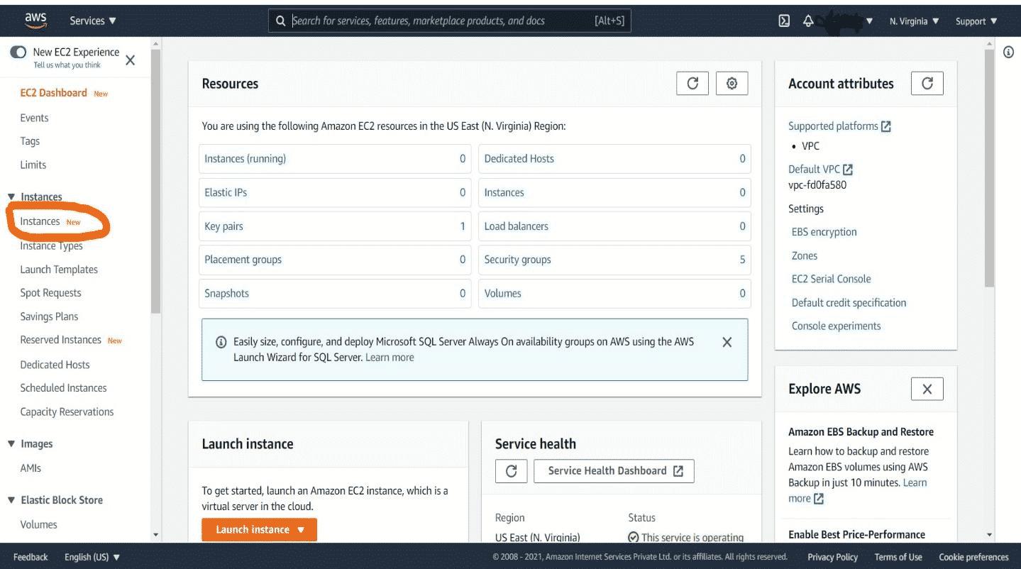 ec2 instance storage